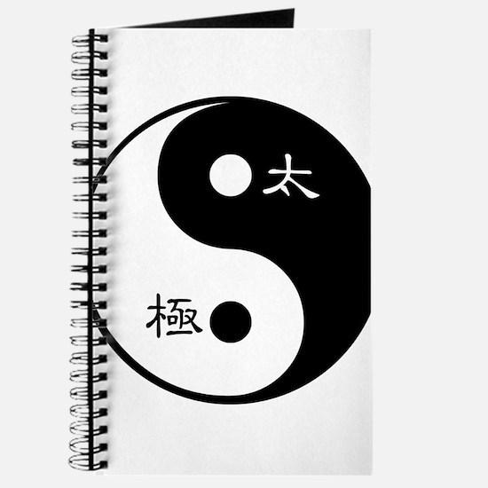 Tai Chi Yin Yang Symbol Journal