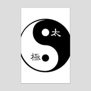 Tai Chi Yin Yang Symbol Poster Print
