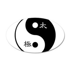 Tai Chi Yin Yang Symbol Decal Wall Sticker