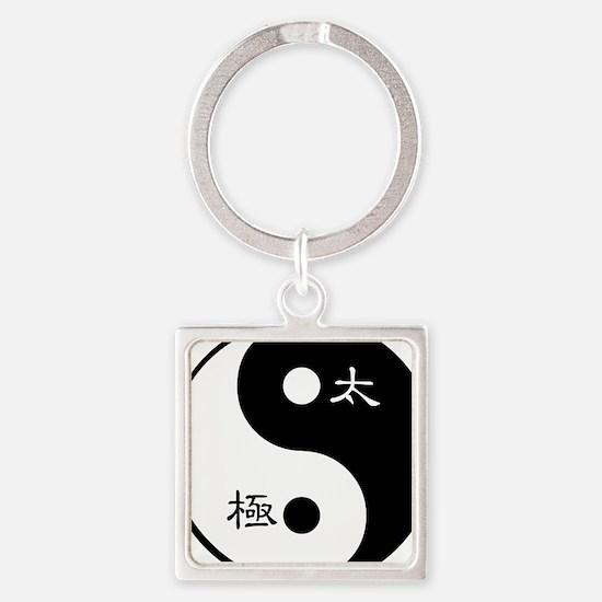 Tai Chi Yin Yang Symbol Keychains