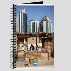 The Nature of the Emirates Journal