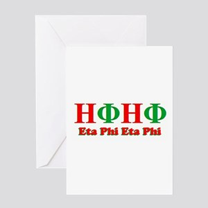 HO HO Greeting Cards