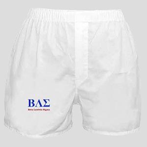 BAE Boxer Shorts