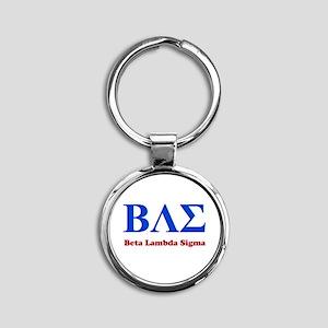 BAE Keychains