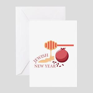 Jewish New Year Greeting Cards