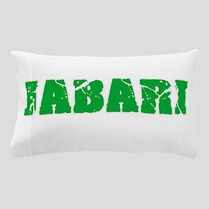 Jabari Name Weathered Green Design Pillow Case
