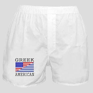 Greek American Flag Boxer Shorts