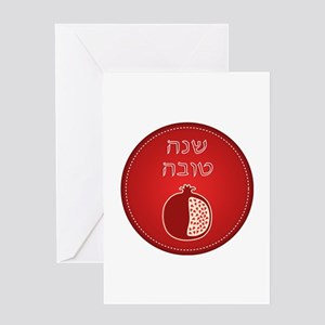 Shana Tova Holiday Design Greeting Cards