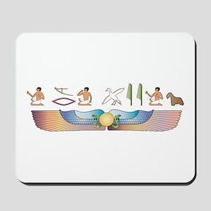 Cesky Hieroglyphs Mousepad