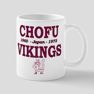 Chofu High School Japan Mugs