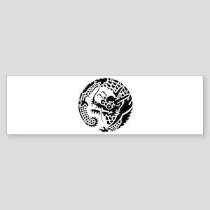 Nichirenshu ryunomaru Bumper Sticker