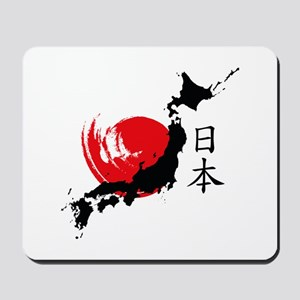 Japan Mousepad