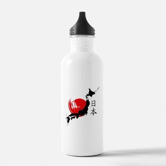 Japan Sports Water Bottle