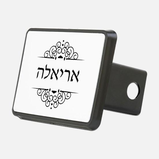 Ariella name in Hebrew Hitch Cover