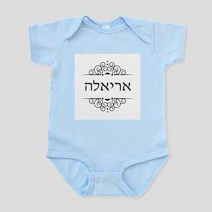 Ariella name in Hebrew Body Suit