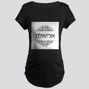 Ariella name in Hebrew Maternity T-Shirt