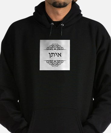Ethan name in Hebrew letters Hoody