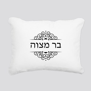 Bar Mitzvah in Hebrew letters Rectangular Canvas P