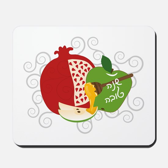 Shana Tova Holiday Design Mousepad