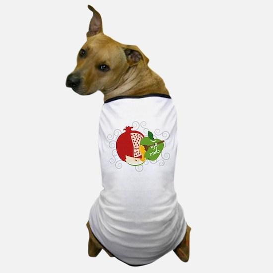 Shana Tova Holiday Design Dog T-Shirt