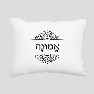 Emoonah: word for Faith in Hebrew Rectangular Canv