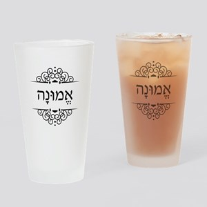 Emoonah: word for Faith in Hebrew Drinking Glass