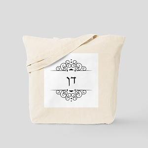 Dan name in Hebrew letters Tote Bag