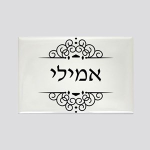 Emily name in Hebrew letters Magnets
