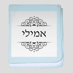 Emily name in Hebrew letters baby blanket