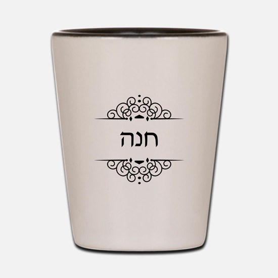 Hannah name in Hebrew letters Shot Glass