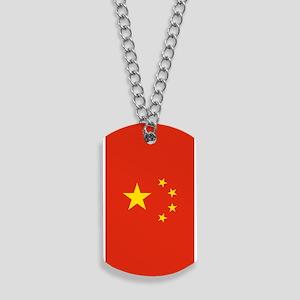 China Flag Dog Tags