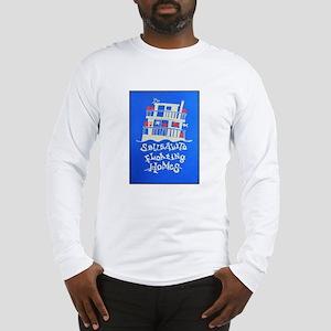 FHA blue boat framed Long Sleeve T-Shirt