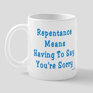 Repentance Rosh Hashanah Mug