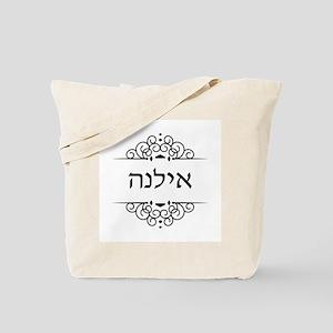 Ilana name in Hebrew letters Tote Bag