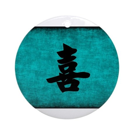 Chinese Character Round Ornament