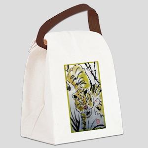 Tiger, Asian, wildlife art! Canvas Lunch Bag