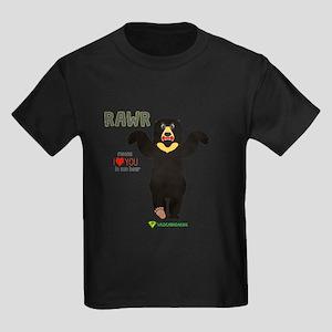 Bear, Sun Bear T-Shirt