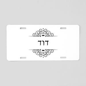 David name in Hebrew letters Aluminum License Plat