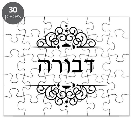 Debra / Deborah name in Hebrew letters Puzzle by Admin