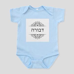 Debra / Deborah name in Hebrew letters Body Suit