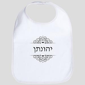 Jonathan name in Hebrew letters Bib