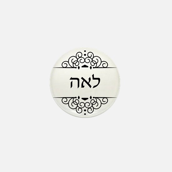 Leah name in Hebrew letters Mini Button