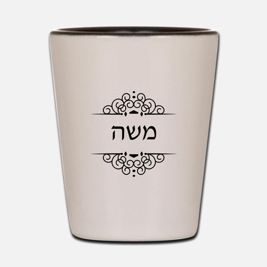 Moses name in Hebrew letters Shot Glass