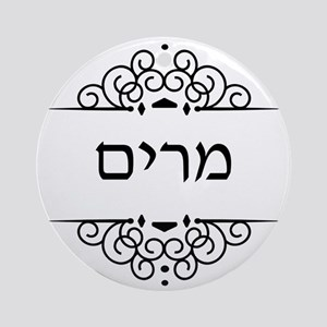 Miriam name in Hebrew letters Round Ornament