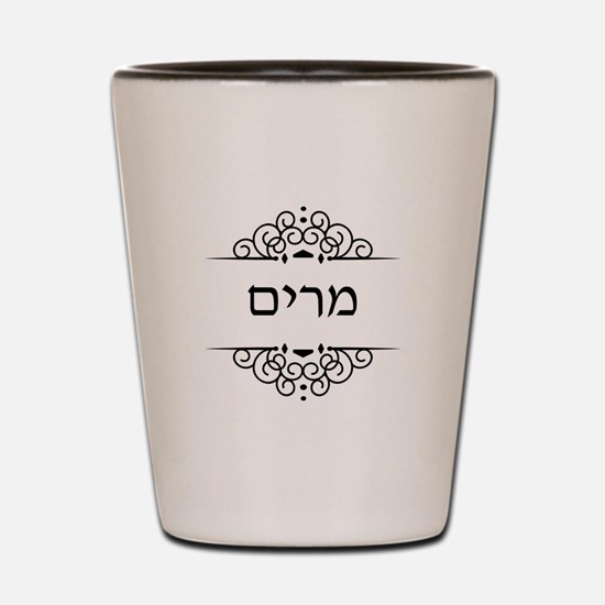 Miriam name in Hebrew letters Shot Glass