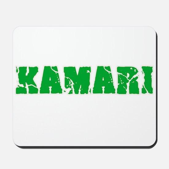 Kamari Name Weathered Green Design Mousepad