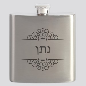 Nathan name in Hebrew letters Flask