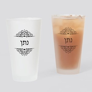 Nathan name in Hebrew letters Drinking Glass