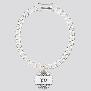 Nathan name in Hebrew letters Charm Bracelet, One