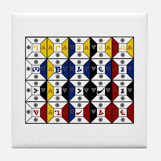 Cool Aleister crowley Tile Coaster